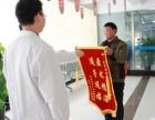 北京华博医院治疗不孕值得信赖
