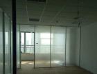 东向写字楼,面积适中,办公环境具佳。