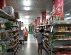 即墨开发区大型超市转让