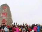 东北雪乡观冰灯、穿越林海、观雾凇、滑雪、冬捕、雪地温泉7日游