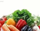 合肥周谷推专业蔬菜配送中心