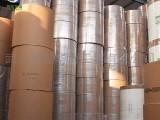 翔龙华海一次性单双P淋膜卷纸定制环保食品级PE淋膜平张纸8