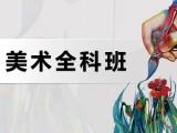 上海美術培訓 教您畫的細致驚艷-好的繪畫是一場盛宴