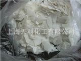 现货 低含量 低度 片碱 苛性钠 NAOH