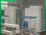 厂家生产 工厂宿舍中央热水节能设备 学校中央热水设备