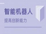 海淀少兒編程培訓 北京python編程暑期班