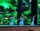 十里河桥东附近成人民族舞培训少儿舞蹈培训