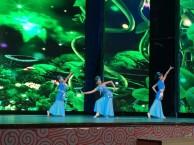 方庄周围北京舞蹈学院中国舞考级培训班招生中