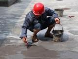 青羊伸縮縫防水補漏滲水堵漏維修師傅電話地址是多少