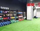 567GO国际健身学院(职业资格培训)