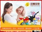 母婴店加盟前景好 掌握技巧保盈利