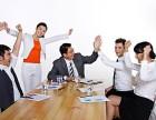 重庆销售口才培训班 销售技巧与口才 影响力销售