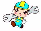 欢迎进入-义乌万家乐空气能%网站各点售后服务咨询电话