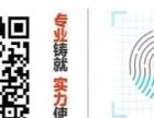 郑州微信营销/郑州微盟总代理/提供微信营销服务