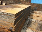 苏州相城走道板1.5 5米钢板租赁价格