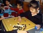 金水区少儿围棋学校排行榜