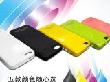 正品iPhone5/5S/5c背夹式移动电源  聚合物苹果充电宝