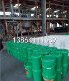 山东透水混凝土厂家-济南透水胶结料全国送货