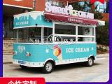 美食餐车 小吃车 售卖车 冰淇淋户外餐车