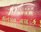 徐州云龙区公司注册工商注销代理记帐整理旧账财务审计