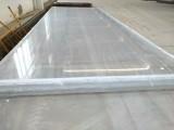 防静电亚克力板 透明防静电亚克力板