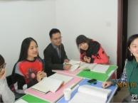 北京葡萄牙语培训班招生小班教学随到随学教的好