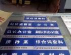 批量生产标识标牌