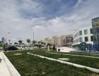 兰州新区商铺 智慧小镇项目 70到120 临街商铺