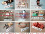 韩国昌信冲床模高指示器,金丰冲床故障维修-冲床配件批发公司