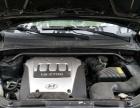 现代 途胜 2006款 2.7 自动 四驱豪华型