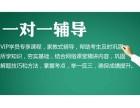 重庆初中全科辅导,初中数学 初中化学 初中物理补习