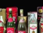 庆阳绝比同行价高一高价回收各种老酒一回收虫草一洋酒