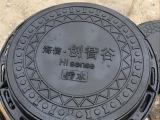 诺鑫球墨铸铁井盖小区700重型球墨铸铁井盖来样定做免费设计图案