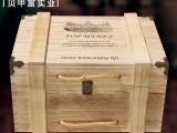 上海木箱750ml六瓶装红酒盒葡萄酒礼品包装盒
