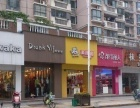 地铁一号线,御锦城商铺,社区底商业态不限