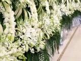西寶興路殯儀館電話