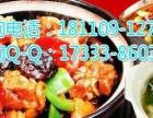 香稻家黄焖鸡米饭加盟 快餐 投资金额 1-5万元