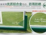 南宁钢化玻璃篮球架 质量可靠认准南宁飞跃体育