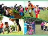 深圳优质农家乐湖尔美农场多种经典项目玩法为团队出游增光添彩