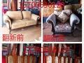 昆明专业沙发翻新换皮换布满意在付款