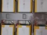 南阳桐柏圆柱电池回收