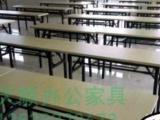 佛山厂家特价批发折叠桌 会议培训桌 学习桌长条桌餐桌户外