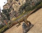 侏罗纪仿真恐龙模型租赁 出租出售恐龙模型