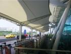 深圳厂家承接膜结构停车棚膜结构景观膜结构