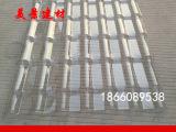 树脂瓦 屋顶瓦  透明树脂瓦 琉璃瓦 PC透明合成树脂瓦配件