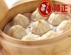 上海南京龙袍蟹黄包技术免加盟培训