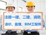 西宁2020年二级建造师考试辅导 二建必威机构