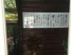 温州市瓯海丽岙花场农家乐店