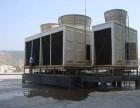 杭州溴化锂空调螺杆式机组回收 杭州制冷设备回收公司
