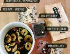 又木红枣黑糖姜茶~加入我们,与王子文一起赚米!